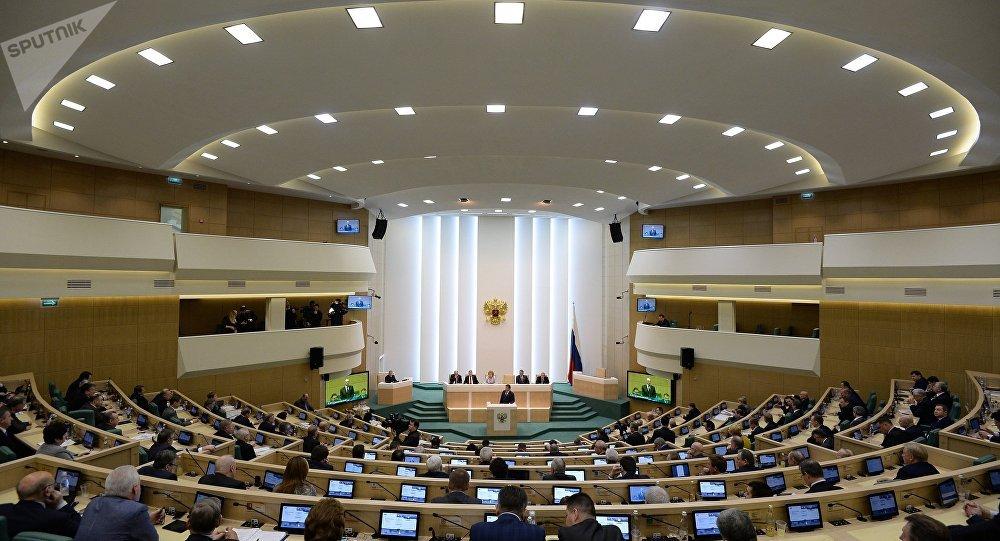 En Consejo de Federación (Senado) ruso