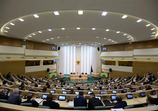 Consejo de la Federación de Rusia (archivo)