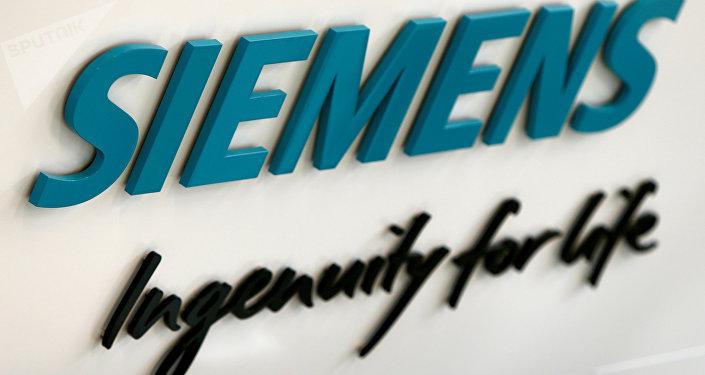 Logo de Siemens (archivo)