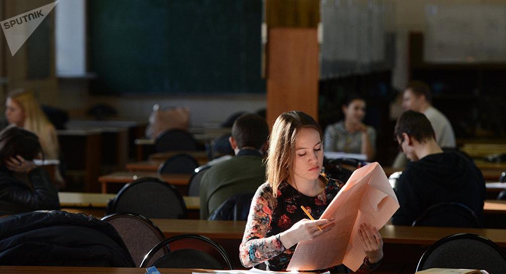 Estudiantes (imagen referencial)
