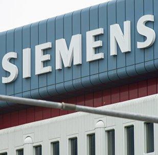 El edificio de Siemens AG en Múnich