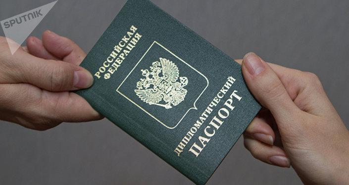 Pasaporte diplomático ruso (archivo)