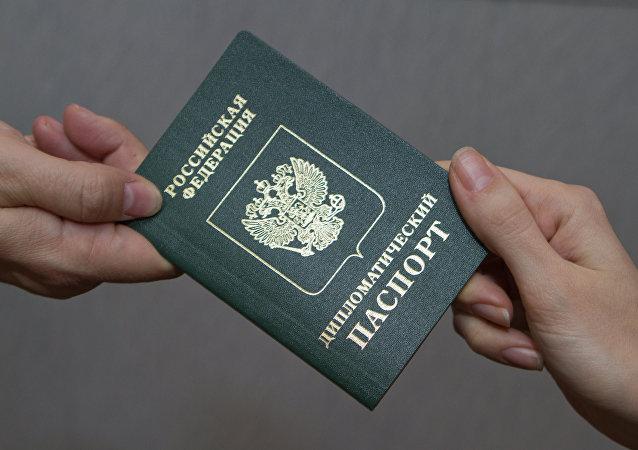 Pasaporte diplomático