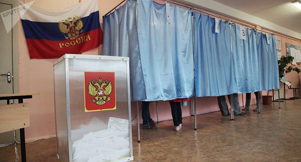 EleccionElecciones en Rusia (archivo)