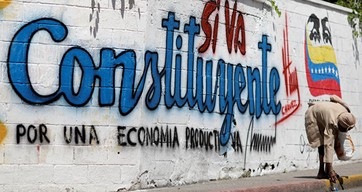 Un graffiti en Caracas, Venezuela