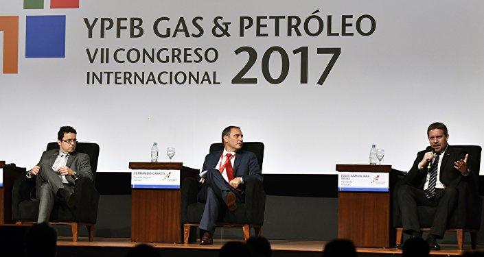 VII Congreso de Gas y Petróleo en Santa Cruz de la Sierra, Bolivia