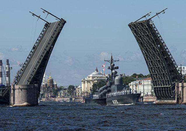 El desfile naval de San Petersburgo (archivo)