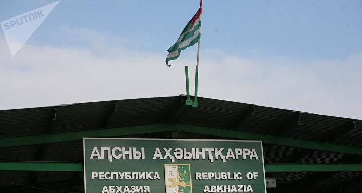 Bandera de la República de Abjasia