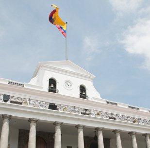 Bandera de Ecuador