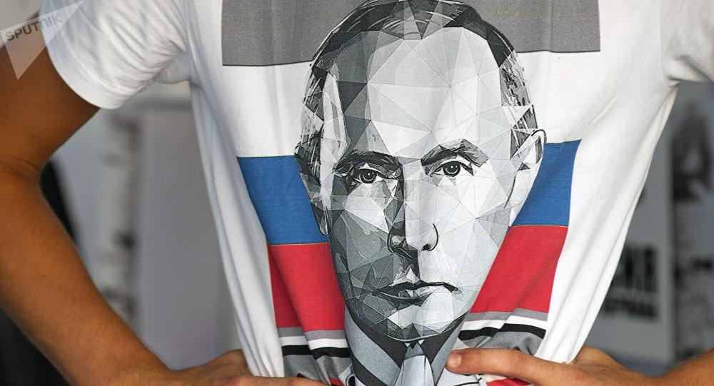 Camiseta con el retrato de Putin