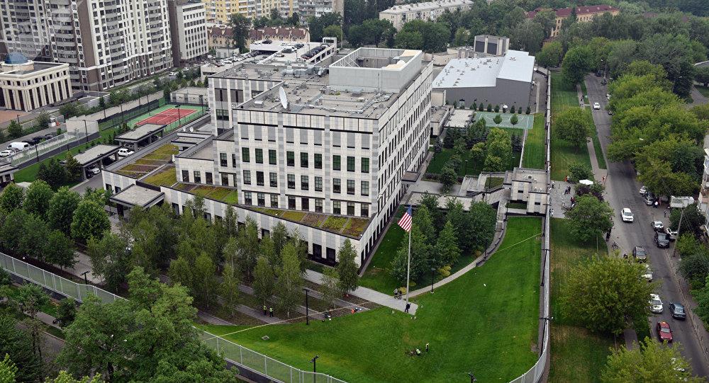 La embajada de EEUU en Ucrania