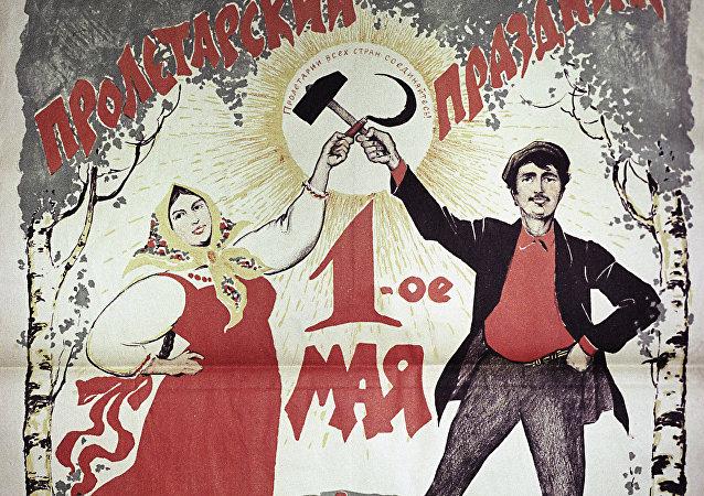 El poder de las imágenes: carteles políticos y sociales de la época de la URSS