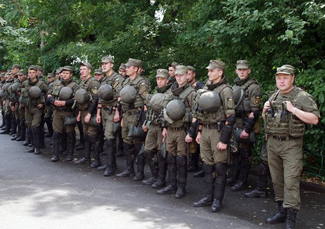 Guardia Nacional de Ucrania