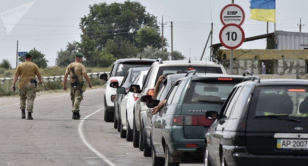 Frontera de Ucrania con Rusia