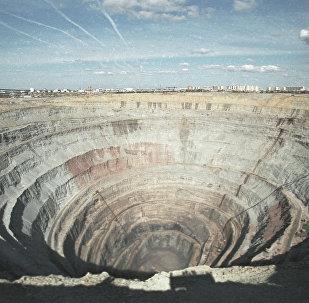 Mina de diamantes (imagen referencial)