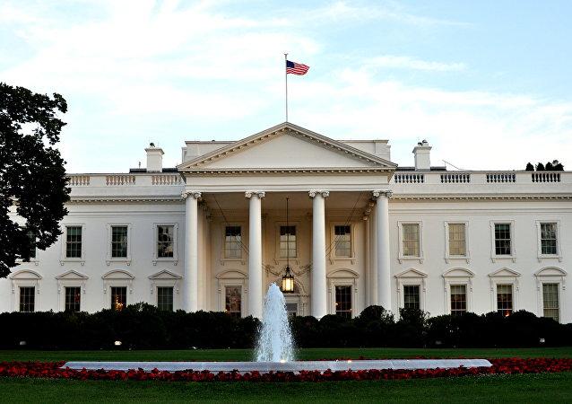 La próxima Cumbre de Seguridad Nuclear tendrá lugar en Washington