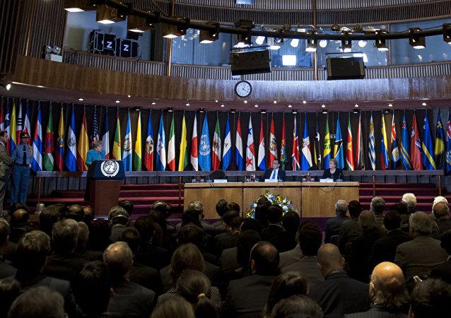 Reunión de CEPAL (archivo)
