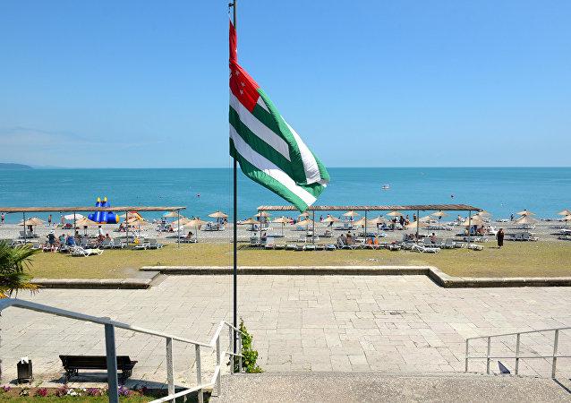 Bandera de Abjasia (archivo)