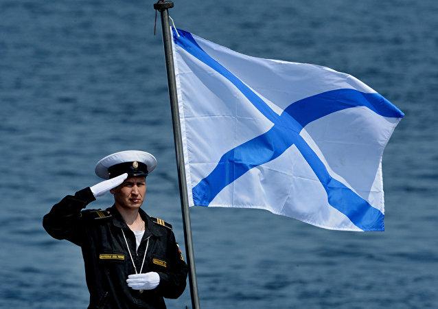Cruz de San Andrés, bandera de la Armada de Rusia