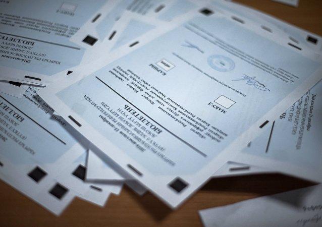 Elecciones en Kirguistán (archivo)
