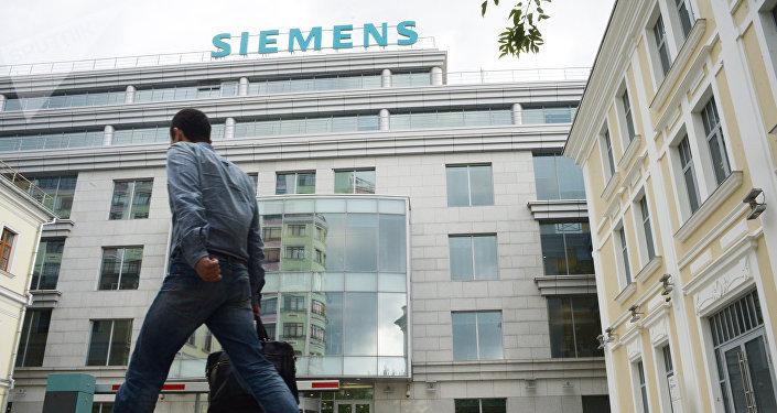 La sede de Siemens en Moscú