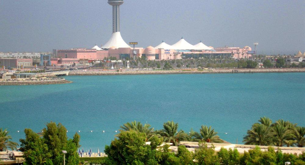 Los Emiratos Árabes Unidos