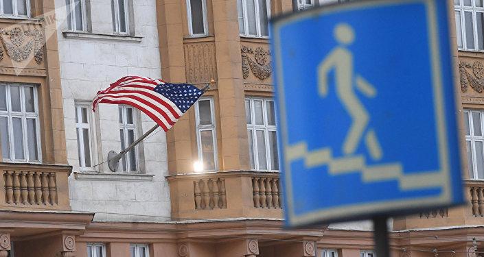 El edificio de la Embajada de EEUU en Moscú, Rusia