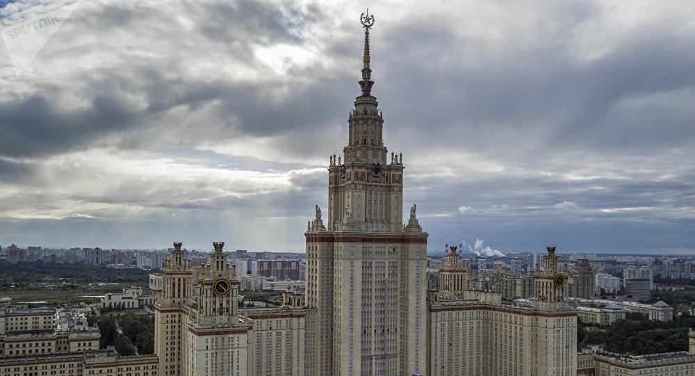 La Universidad Lomonósov de Moscú