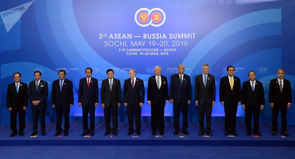 Los jefes de las delegaciones de la cumbre Rusia - ASEAN (archivo)