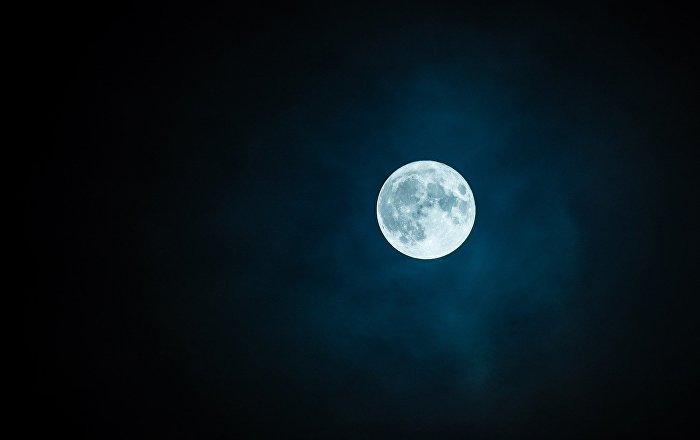 La Luna (archivo)