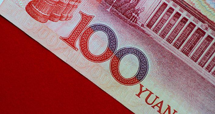Billete de 100 yuanes