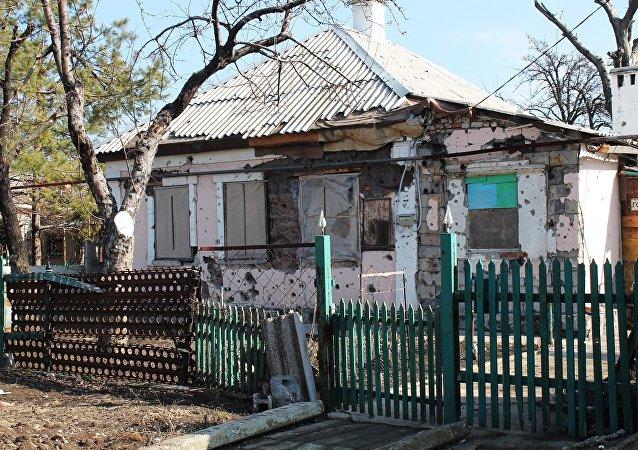 Situación en Donestk