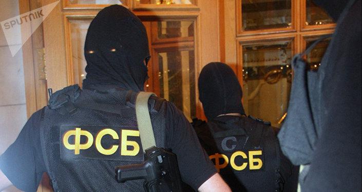 Federal Security Service (FSB)