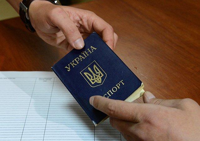 Pasaporte ucraniano (archivo)