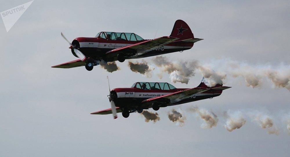 Accidentes - Accidentes de Aeronaves (Militares). Noticias,comentarios,fotos,videos.  - Página 24 1071444968