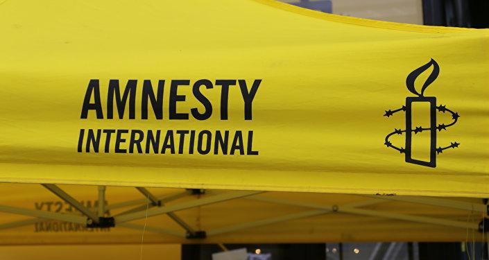 Una bandera donde debía votar Santiago Maldonado