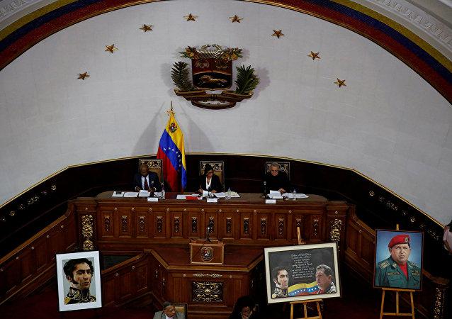 Sesión de la Asamblea Constituyente de Venezuela (archivo)