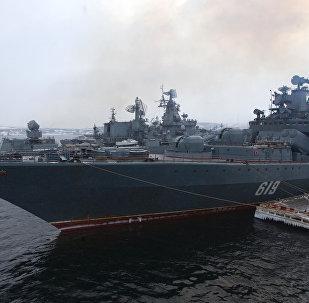 Buque antisubmarino Severomorsk