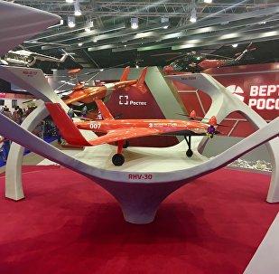 El convertiplano no tripulado VTR30, presentado en el salón aeroespacial MAKS 2017