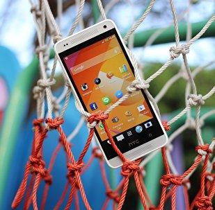 Un teléfono móvil con el sistema operativo Android
