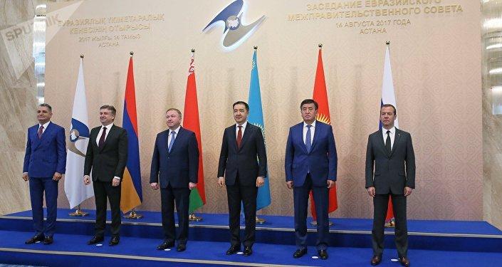 Reunión del Consejo Intergubernamental de la Unión Económica Euroasiática