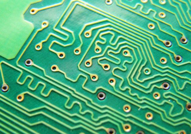 La superficie de un detalle de ordenador con el uso de semiconductores