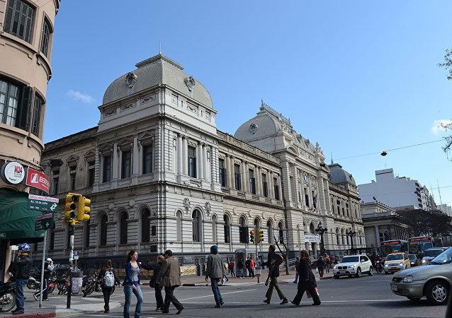 Universidad de la República en Montevideo, Uruguay