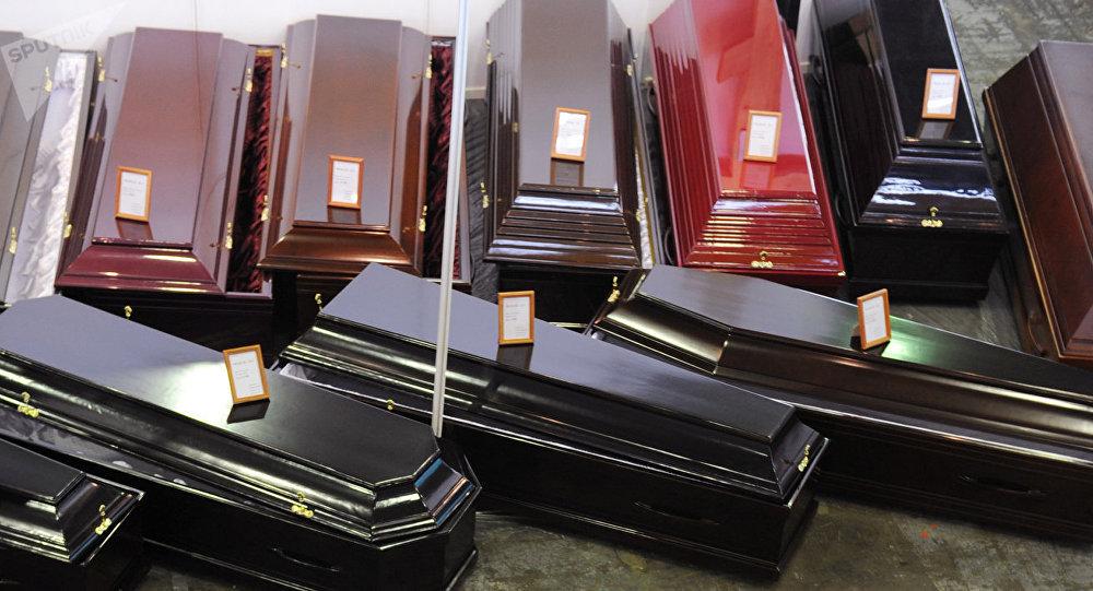 XIХ Expo de los ataúdes (archivo)