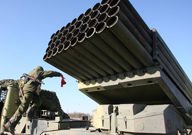 Sistema de artillería Grad