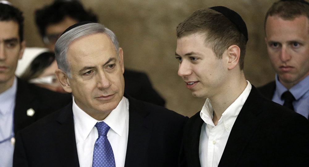 Netanyahu llega a la India para una visita oficial de seis días
