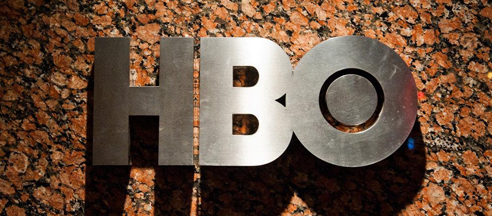 Logo de HBO