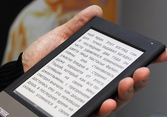 Un libro electrónico