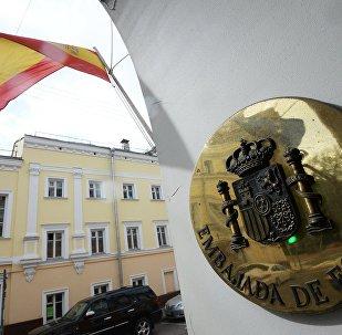 La embajada de España en Rusia