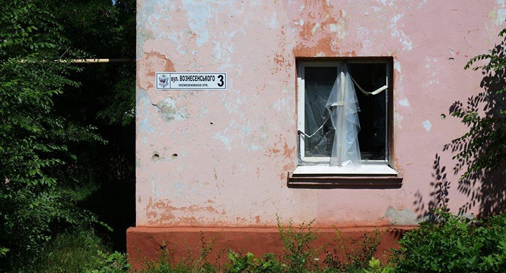 Situación en la región de Donetsk, Ucrania